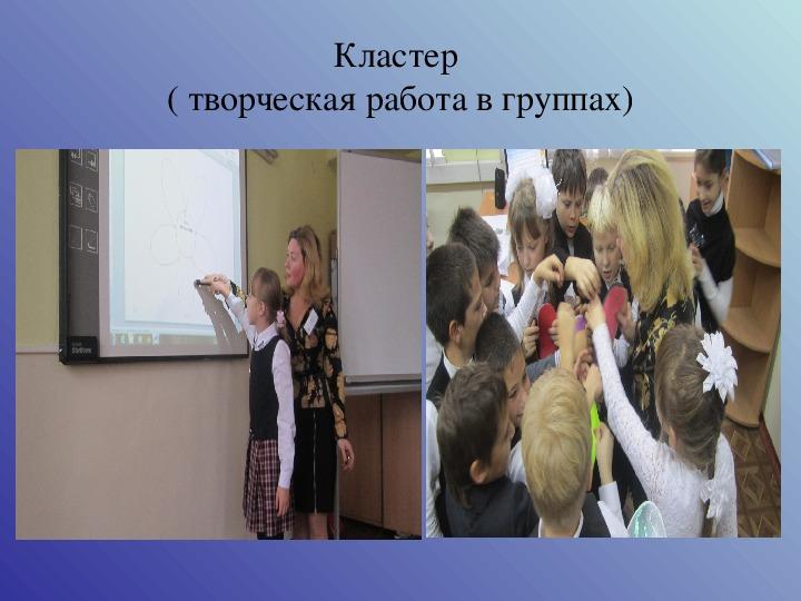 Урок ОРКСЭ  4 класс Тема урока: Доброта и милосердие христианина