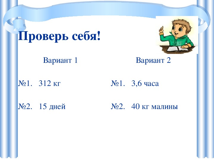 """Мини- проект урока по теме """"Пропоция"""""""