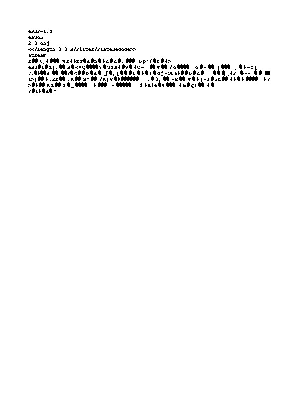 """Рабочая тетрадь по природоведению по теме """"ЗЕМЛЯ – ПЛАНЕТА СОЛНЕЧНОЙ СИСТЕМЫ"""" (6 класс)"""