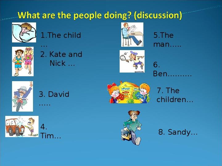 Презентация по английскому языку на тему Present Continuous