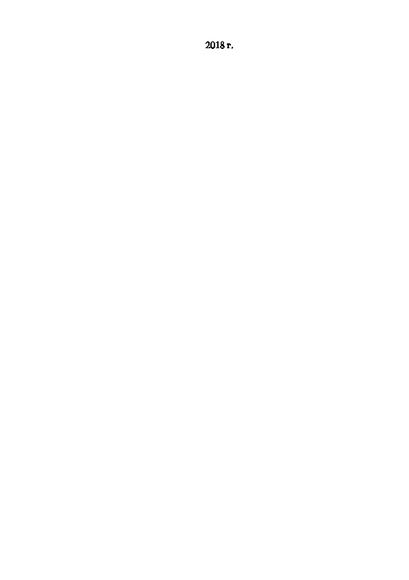 Конспект  НОД по ФЭМП  на тему: «К нам приехал цирк» (средняя возрастная группа)
