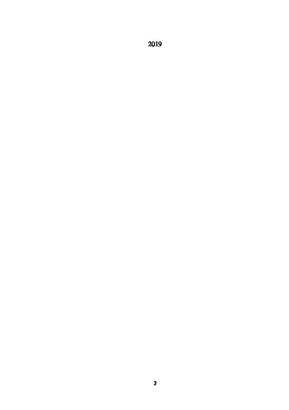 """Природоведческие экскурсии как средство развития познавательных универсальных учебных действий у детей младшего школьного возраста (на примере учебного предмета """"Окружающий мир"""")"""