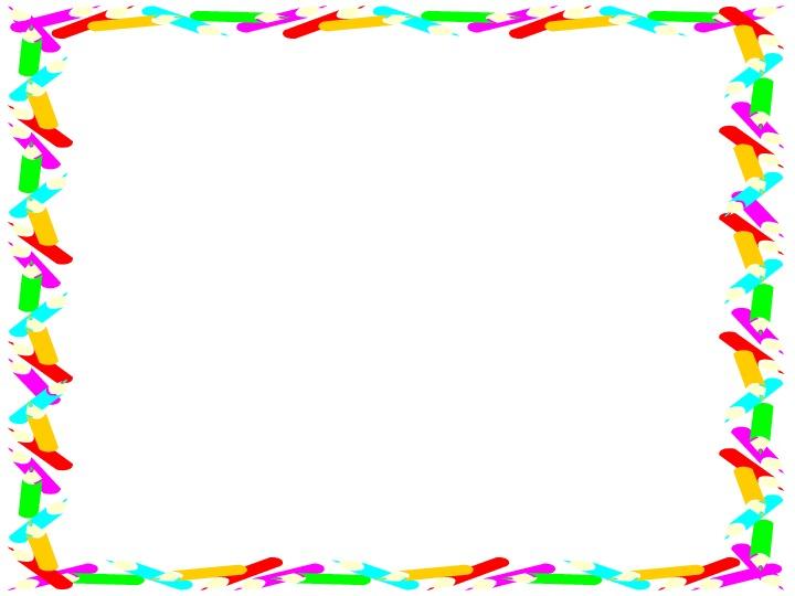Конспект занятия по рисованию с применением ИКТ во второй младшей группе «Нарисуй что-то круглое»