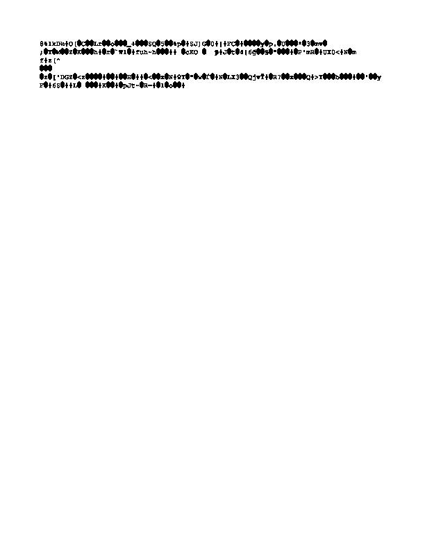 """Контрольная работа по теме """"Текстовый редактор"""""""