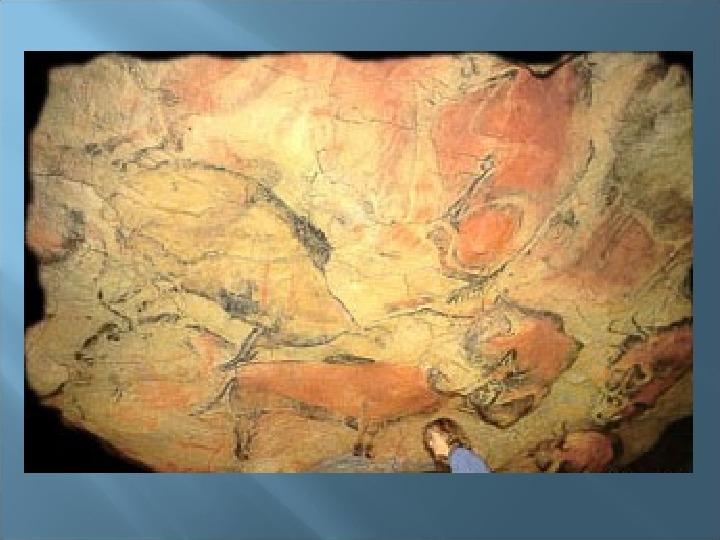 Урок по предмету Беседы об искусстве, тема: Наскальная живопись.