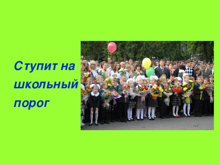 """Песня """"Гимназический вальс""""(Слова и музыка Т. Водопьяновой)"""