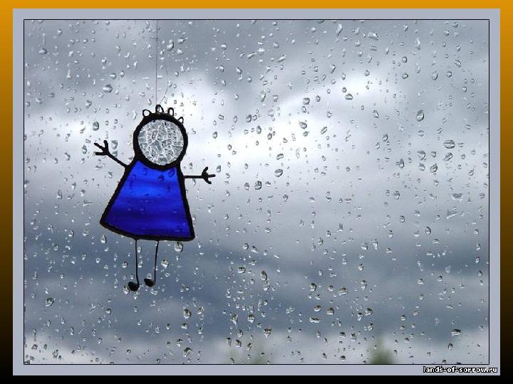 осень дождь демотиваторы состояний строятся для