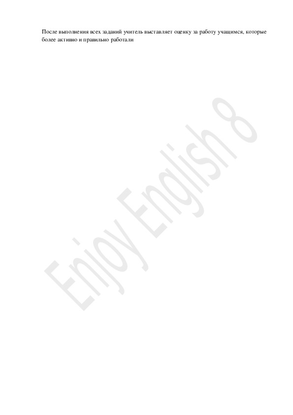 "Презентация к уроку английского языка в 8 классе по теме: ""Trying to Become a Successful Person"""