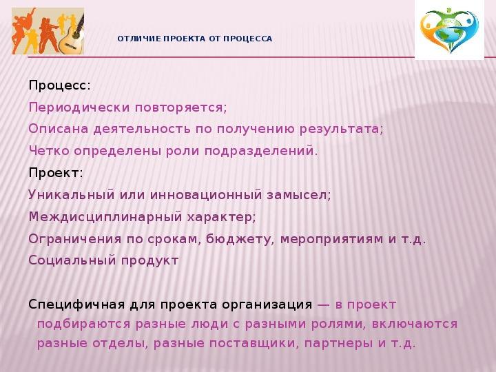 """Инновационные творческие """"шаблоны"""" в социальном проектировании"""