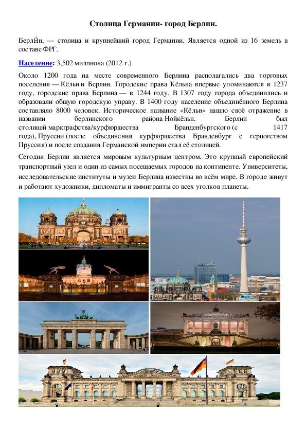 Иллюстрации для составления буклета на праздник народов Казахстана