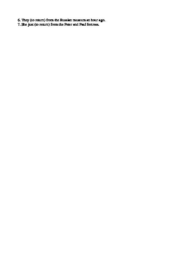 """Тест по английскому языку в 7 классе (В. П. Кузовлев """"Английский язык"""" Раздел 9 """"Что особенного в твоей стране?"""")"""