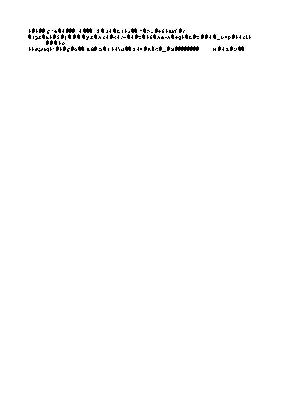 Конспект урока на тему: «Правописание приставок, оканчивающихся на З и С»