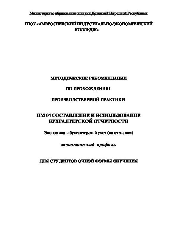 Односторонний отказ от исполнения договора подряда подрядчиком