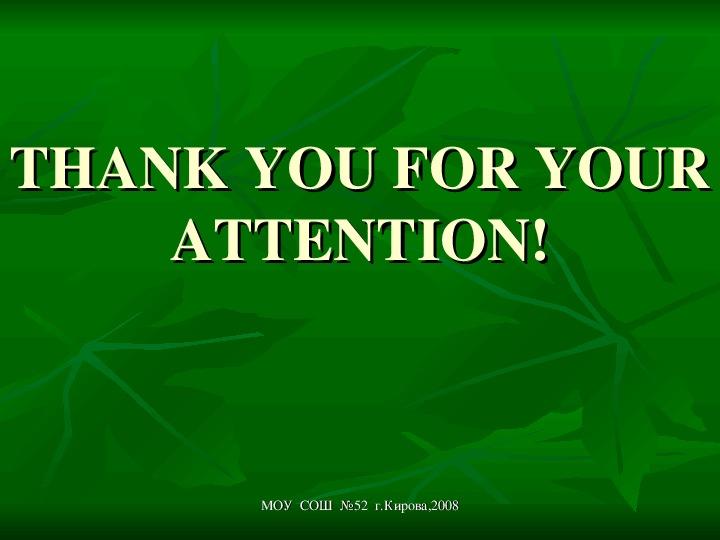 """Презентация по английскому языку на тему """"Экология. Памятники природы родного края"""""""