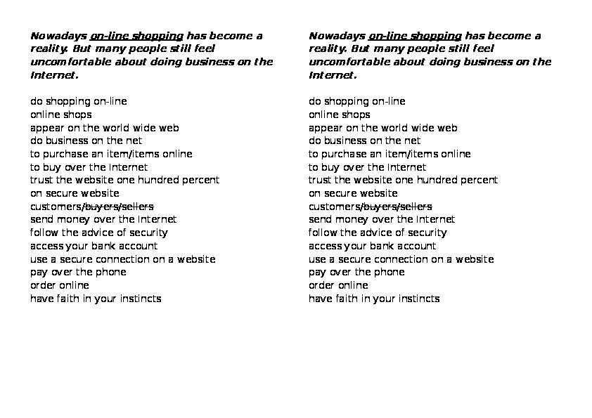 """Презентация лексических единиц по теме """"Покупки"""". Английский язык"""