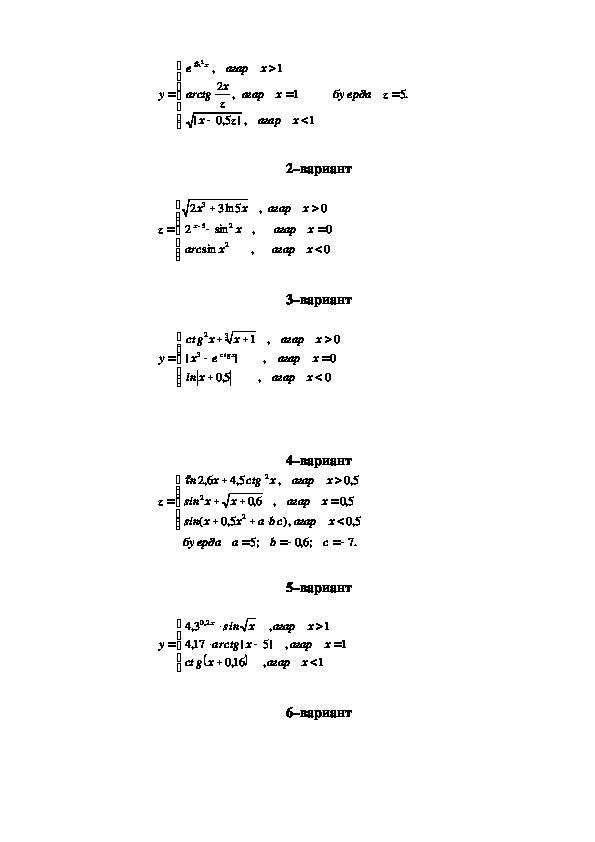 Программа Turbo Pascal
