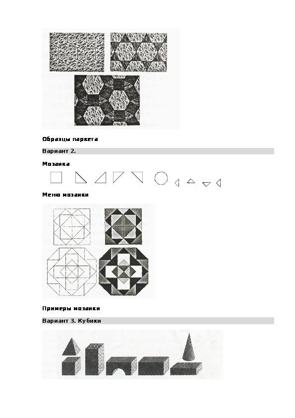 практическая работа 11 графические модели