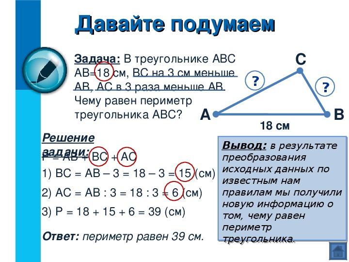 Кодирование как изменение формы представления информации