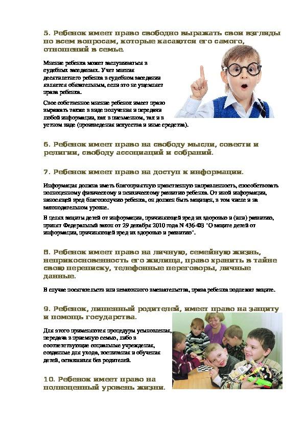 """Выпускная квалификационная работа. """"Инновационные формы социально-профилактической работы с детьми-сиротами и детьми, оставшимися без попечения родителей, в условиях детского дома""""."""