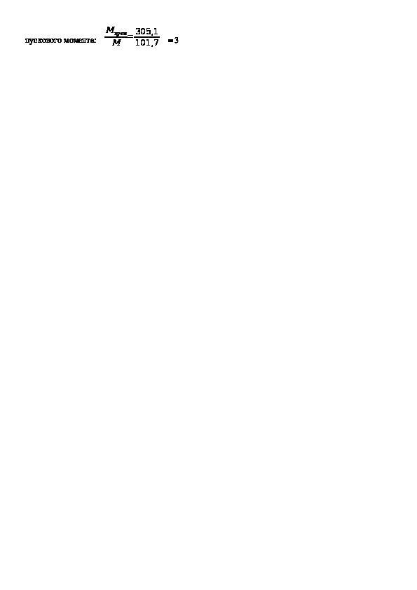 Практическая работа по физике «РАСЧЕТ ПАРАМЕТРОВ ГЕНЕРАТОРА ПОСТОЯННОГО ТОКА»