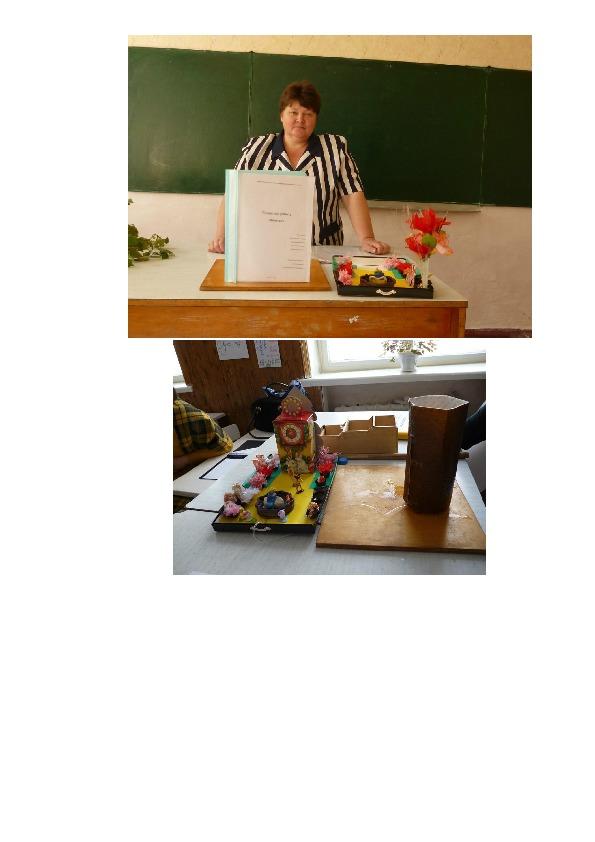 Конспект проектного урока по физике  по теме «Применение сообщающихся сосудов» 7 класс