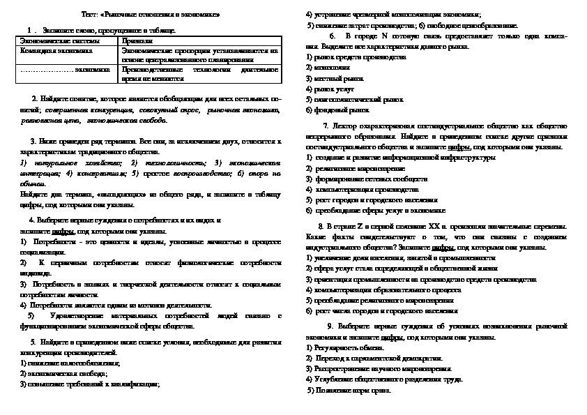 карта польза от банка хоум кредит банка