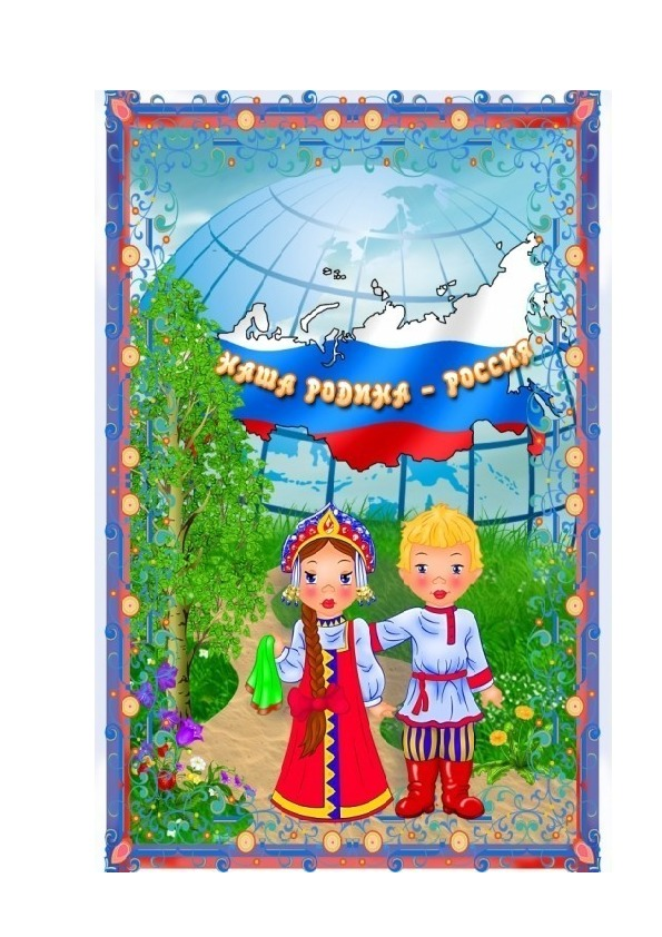 Картинки родина для детского сада
