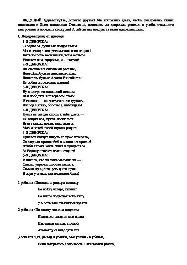 Самые красивые стихи с юбилеем мужчине меню