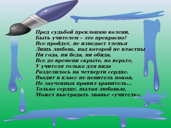 Применение кейс-технологии при подготовке к творческому заданию ЕГЭ по русскому языку