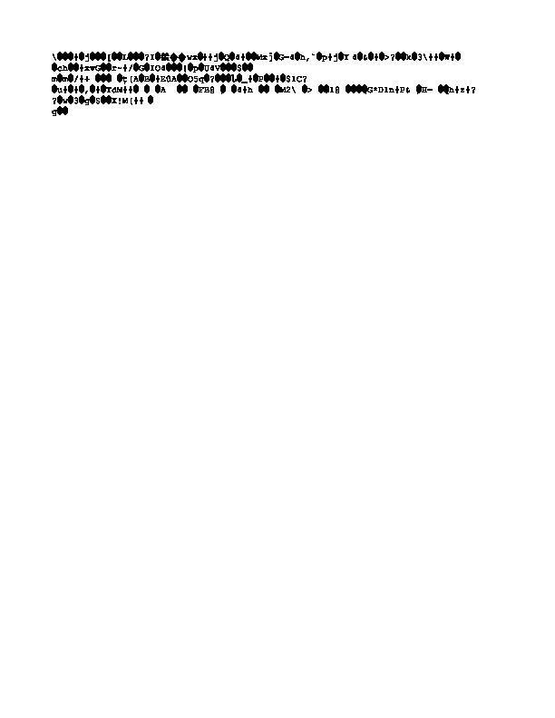 Готовимся к ОГЭ (математика) тестовая работа (9 класс)Часть 4