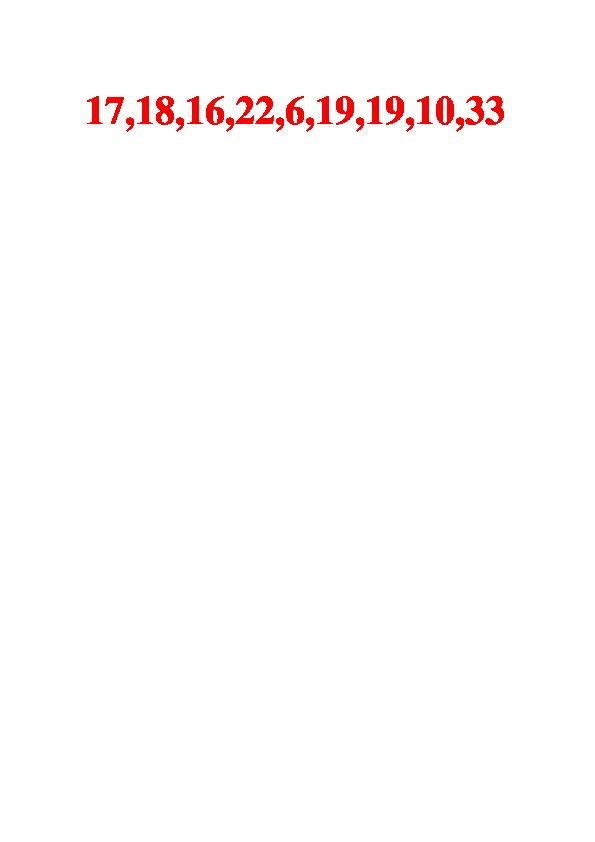 """Классный час в учебной группе 2 класса .Экспедиция за знаниями """" Красная книга профессий"""""""