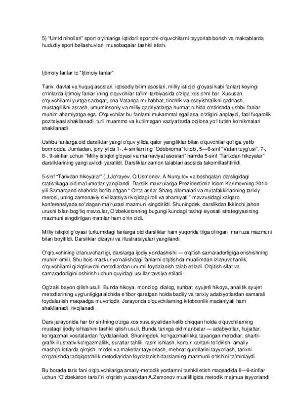 """Статью на тему """"Jismoniy tarbiya darslarida yangi innovatsiyalar"""""""