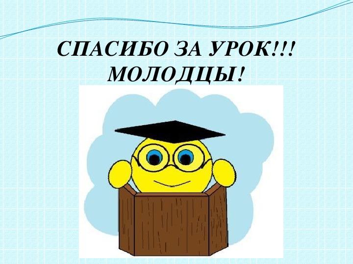 """Презентация по литературному чтению на тему """"Спи младенец мой прекрасный"""" (2 класс)"""