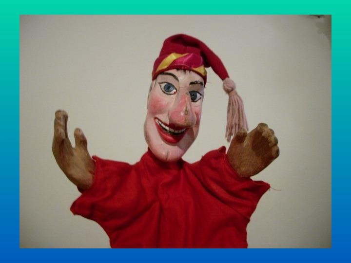 """Воспитательное мероприятие """"Петрушка. Как возник кукольный театр"""" (1-4 классы)."""