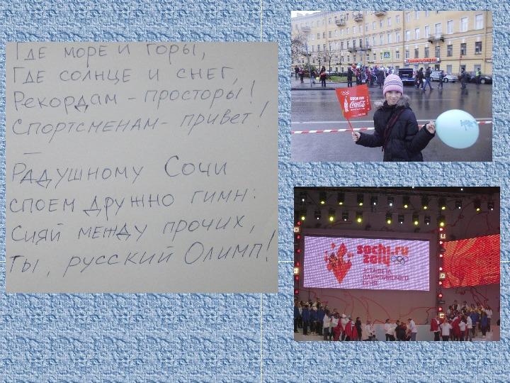 """Презентация """"Творческие работы учащихся и родителей"""".(4 класс)"""