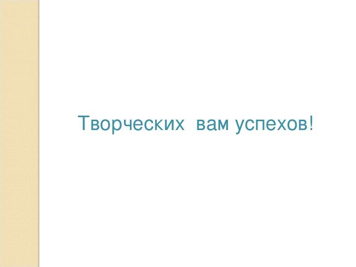 """""""Преемственность между ступенями образования по реализации требований ФГОС НОО (ДОУ – начальная школа – основная школа)"""""""
