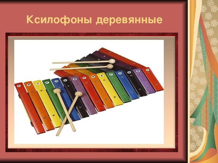 """Презентация """"Музыкальные инструменты в ДОУ"""""""