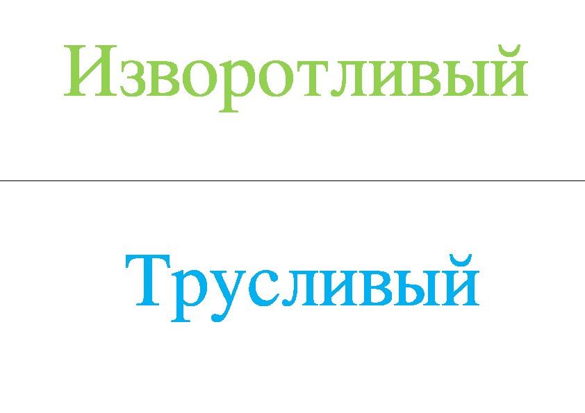 "Кластер по произведению Н.Носова ""Огурцы"""