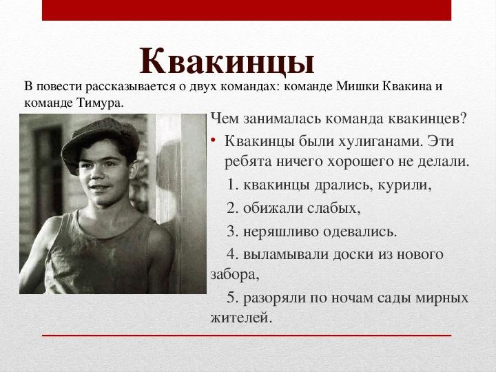 """Проект по литературе в рамках """"Семейного чтения"""""""
