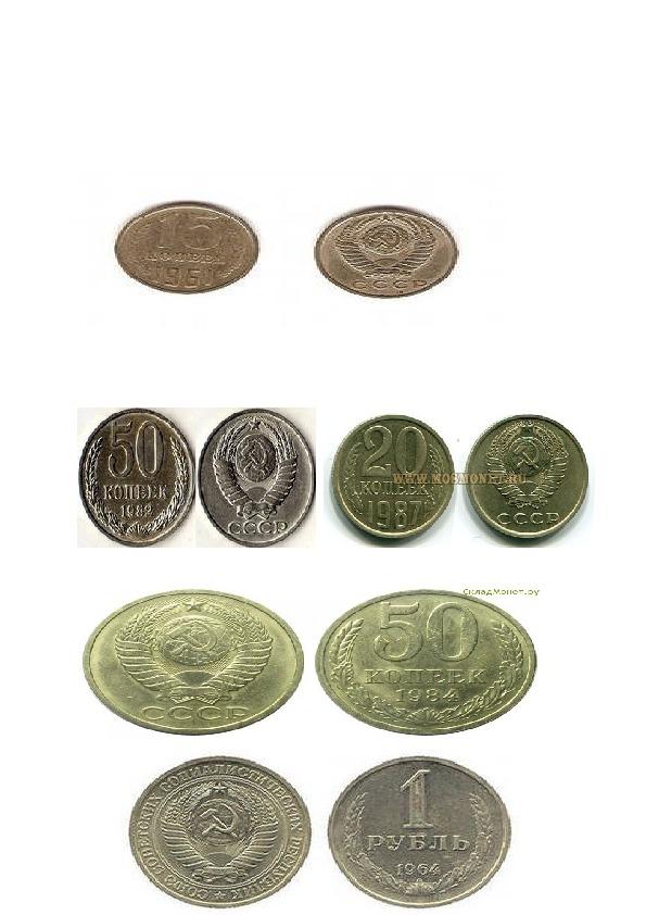 Научно - исследовательский проект  «История образования и развития денег»