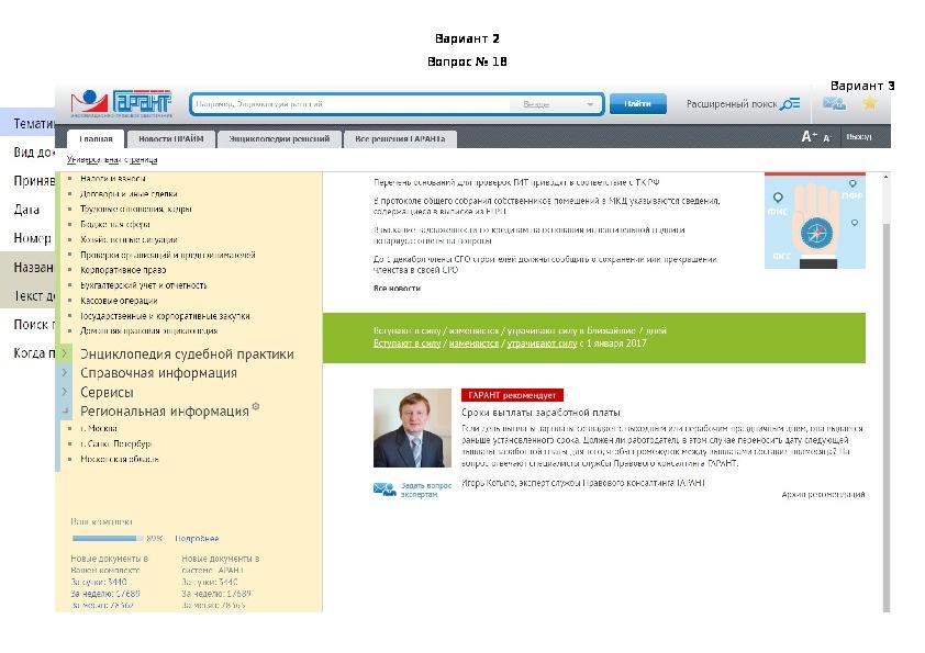 Экзаменационный тест по предмету Публикация цифровой мультимедийной информации