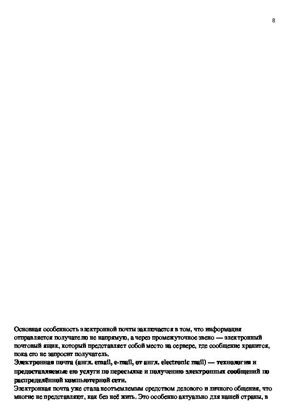 """Презентация по математике """"Вычитания рациональных чисел"""" (6 класс)"""