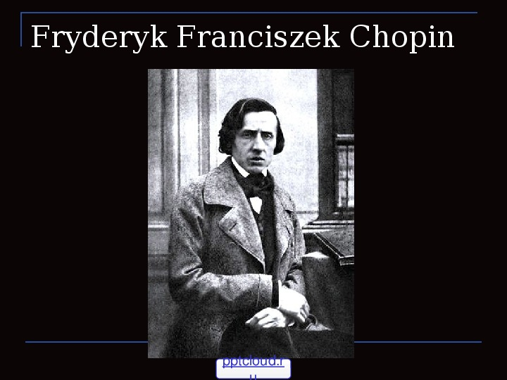 Презентация по музыке. Тема урока: Fryderyk Franciszek Chopin (5 класс).
