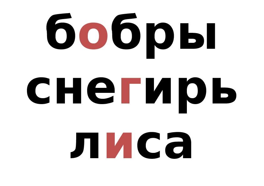 """Конспект праздника """"Кому помогает Святой Николай2"""
