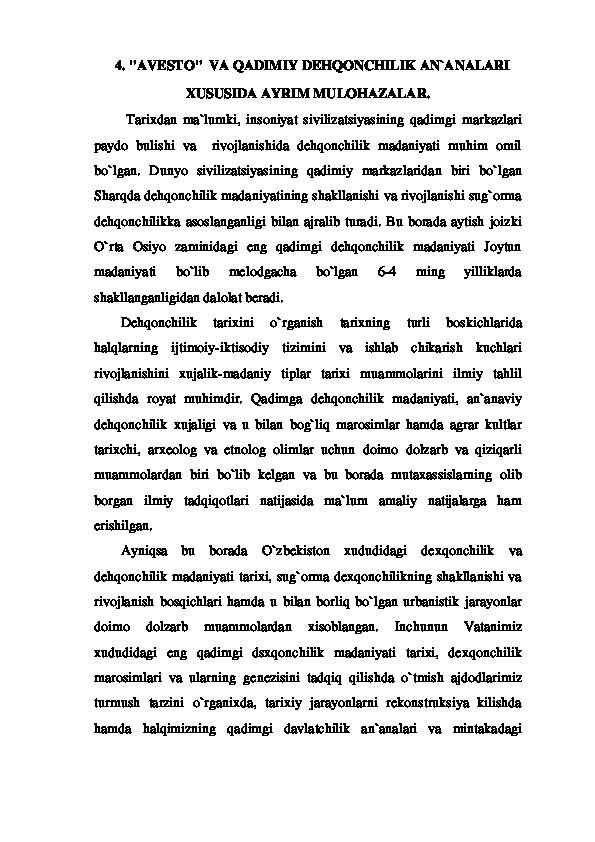 «Avesto» ilmiy, madaniy manba sifatida
