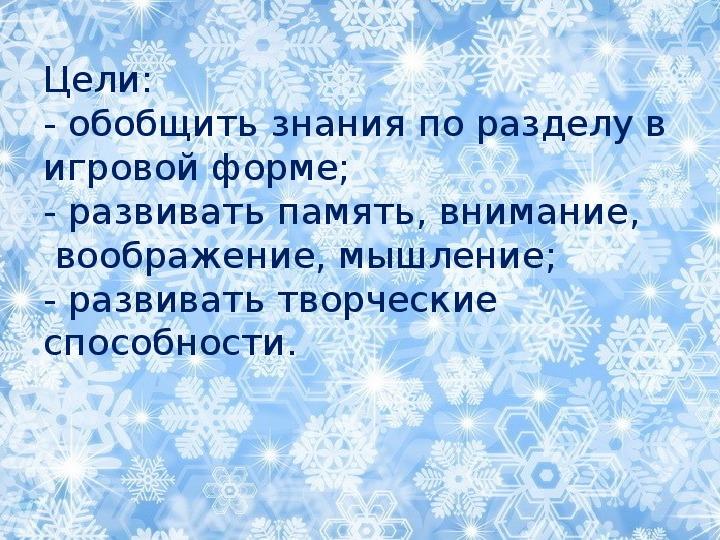 """Проект """"Праздник начинается, конкурс продолжается"""