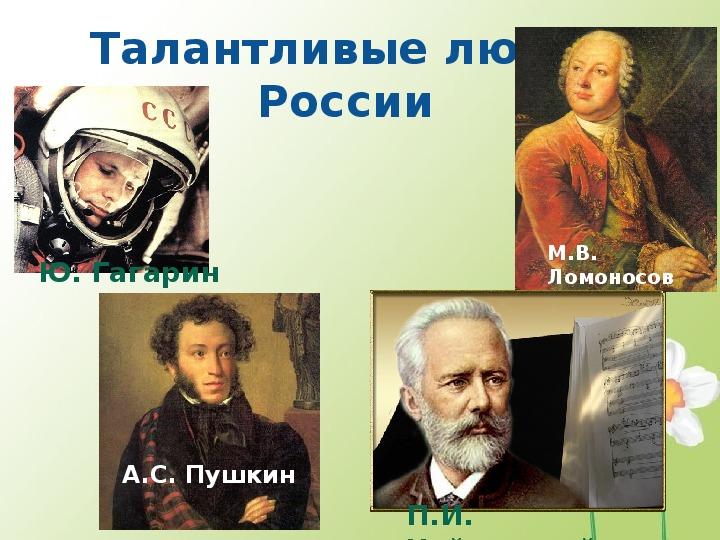 Талантливые люди россии фотографа, нацеленного
