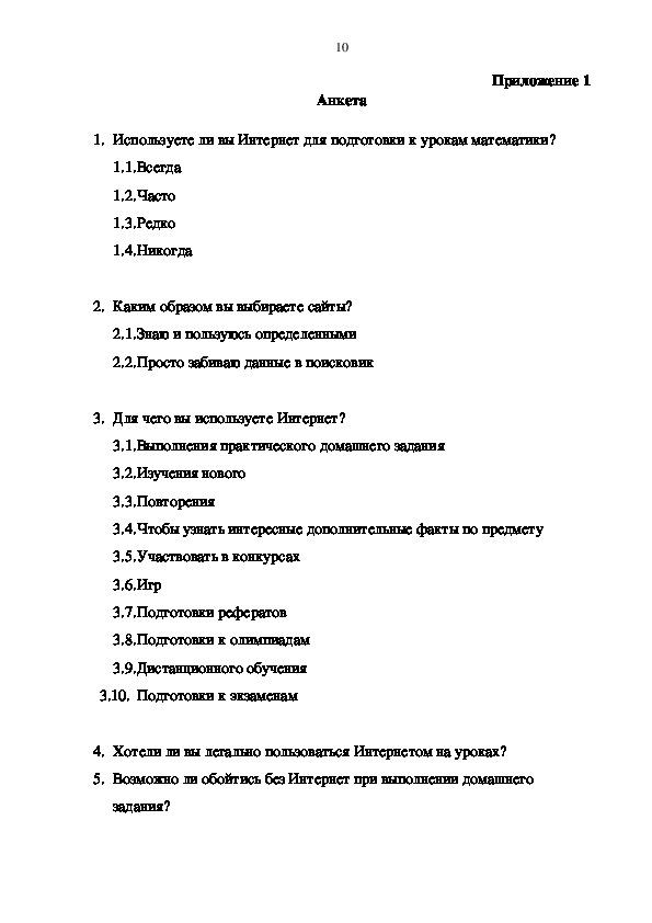 Построение графика квадратичной функции (8-9 класс математика)