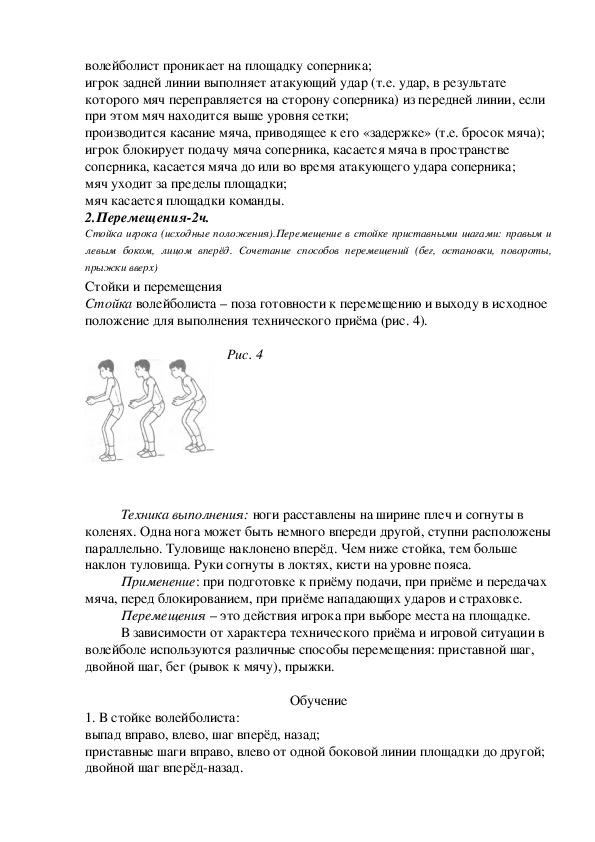 """Летне-оздоровительный лагерь """"Непоседы"""""""