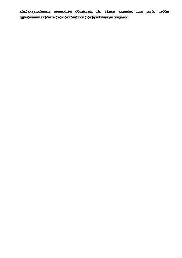 """Статья """"Проектная деятельность и деловая игра как средство формирования коммуникативной культуры школьников"""""""